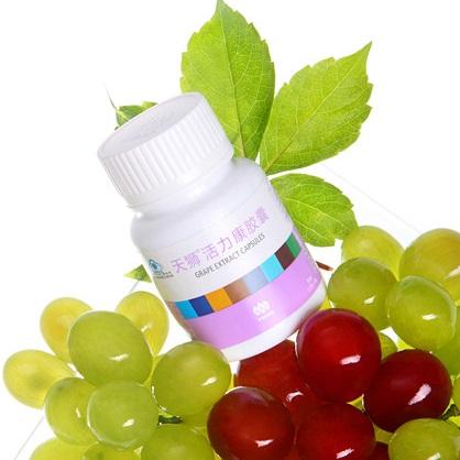 grape_321